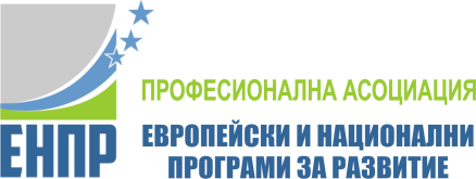 """Предложение на ПАЕНПР за увеличаване на бюджета по процедура """"Подкрепа за внедряване на иновации в предприятията"""" по ОПИК"""