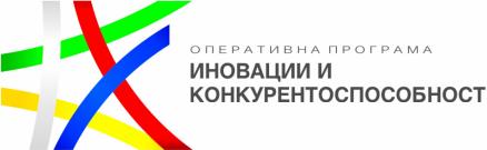 """Становище на ПАЕНПР по проекта на документи по процедура """"Развитие на иновационни клъстери"""" на ОПИК"""