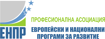 """Становище на ПАЕНПР по проекта на документация по процедура BG16RFOP002-2.00.. """"Насърчаване на предприемачеството"""" по ОПИК"""